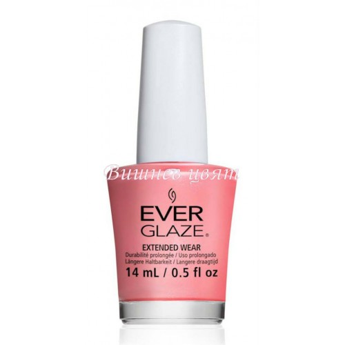 EVERGLAZE®-Whats The Coral-ation?