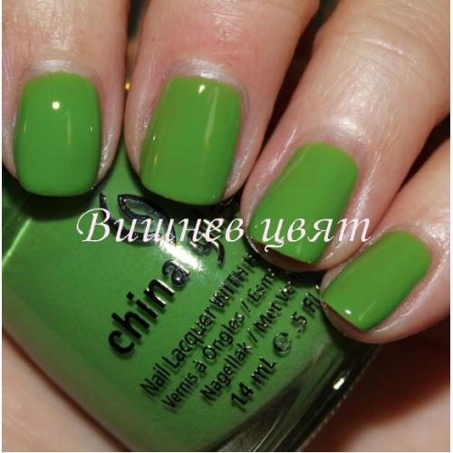 China Glaze-Gaga for Green