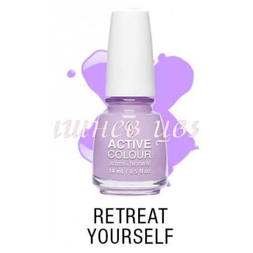 China Glaze ACTIVE COLOUR Retreat yourself®