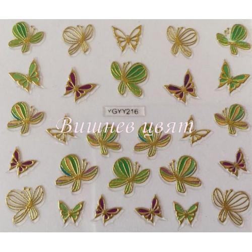 3D стикер за нокти пеперуди 216
