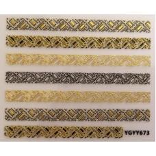 3D стикер за нокти злато 673