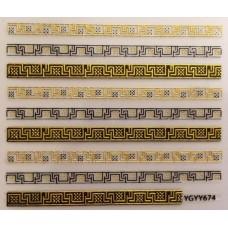 3D стикер за нокти злато 674