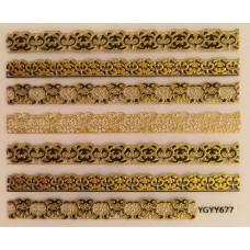 3D стикер за нокти злато 677