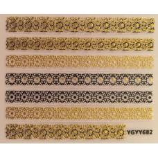 3D стикер за нокти злато 682