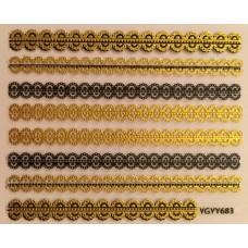 3D стикер за нокти злато 683