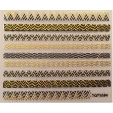 3D стикер за нокти злато 694