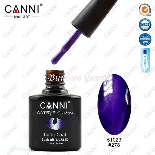 Магнитен гел лак UV&LED 278