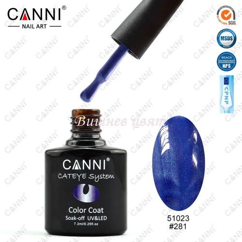 Магнитен гел лак UV&LED 281