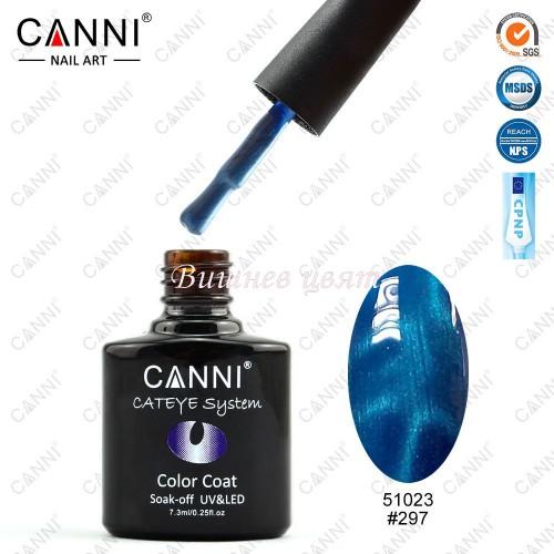Магнитен гел лак UV&LED 297