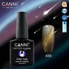 Магнитен гел лак хамелеон UV&LED 459