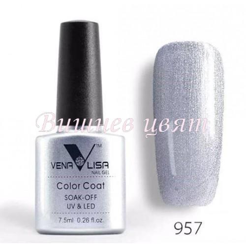 Гел лак Vena Lisa UV&LED 957