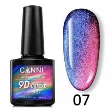 NEW 9D Cat Eye-магнитен гел лак UV&LED-07