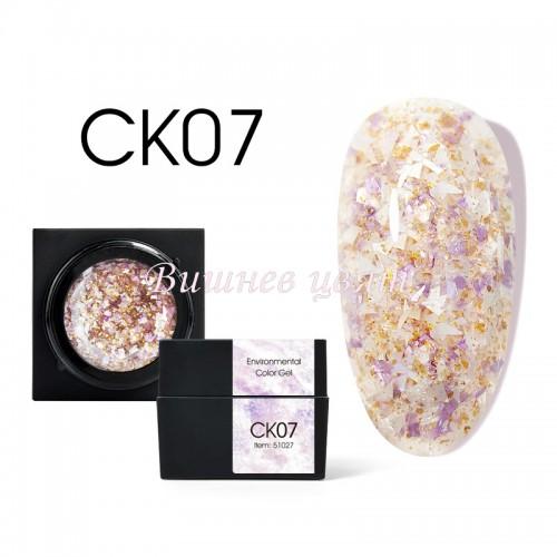 Mineral Design Gel CK07