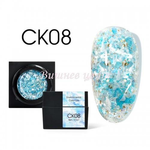Mineral Design Gel CK08