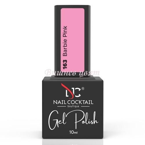 Гел лак Barbie Pink 163