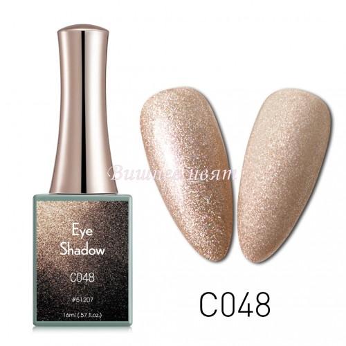 Eye Shadow c048 – 16 ml