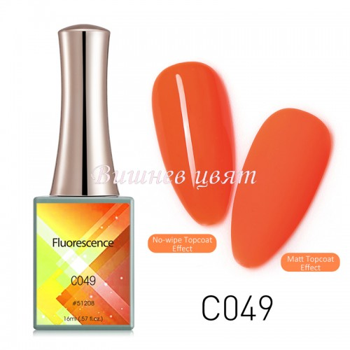 Fluorescence c049 – 16 ml