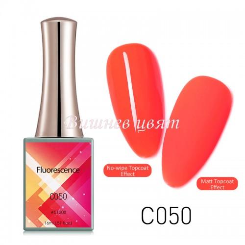 Fluorescence c050 – 16 ml