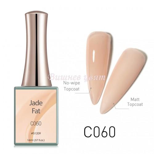 Jade Fat c060 – 16 ml