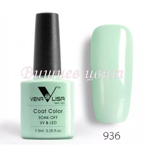 Гел лак Vena Lisa UV&LED 936