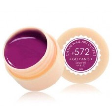 Гелова боя UV&LED 572-5мл.