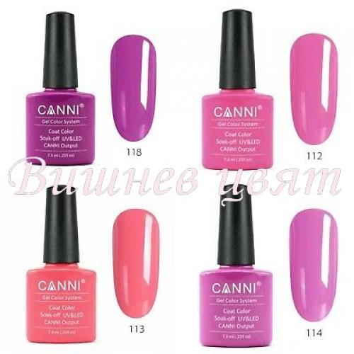 Комплект за гел лак CANNI 8