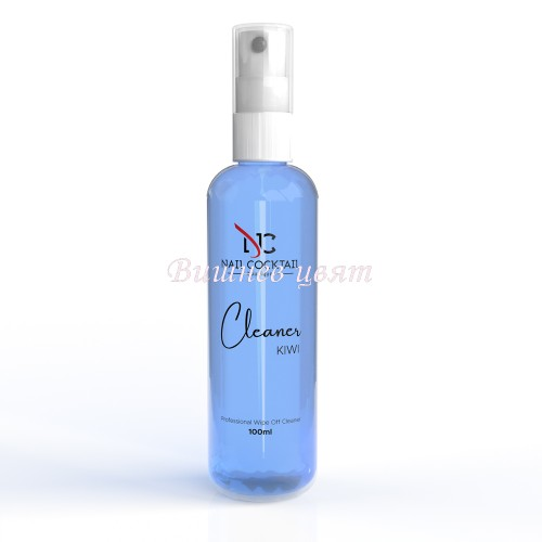 Nail Cocktail Boutique Cleaner – Oбезмаслител, Kiwi 100 ml