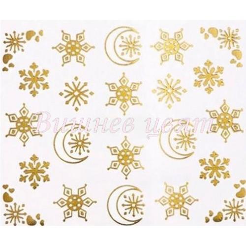 Златна ваденка Christmas 16