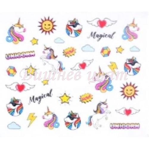 """Ваденка """"Unicorn""""-1064"""